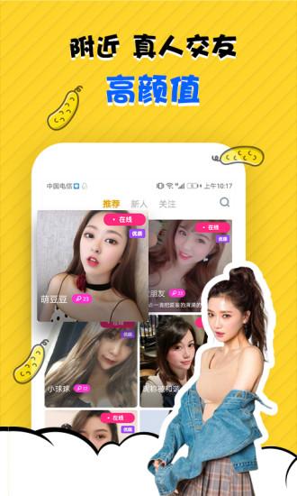 最新版黄瓜app下载官方版  v1.0图2
