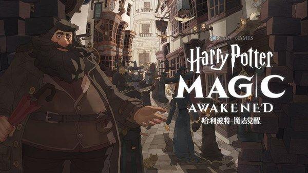 哈利波特魔法觉醒激活码怎么获得?首测激活码获取方法[视频][多图]图片1