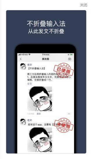 老宋app官方手机版  v1.0图1