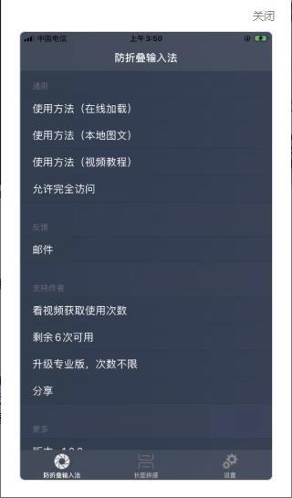 老宋app官方手机版  v1.0图4