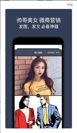 老宋app官方手机版  v1.0图3