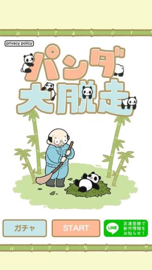 熊猫大逃脱游戏图2