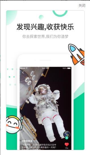 快手青春记app官方手机版  v1.0图1