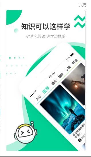 快手青春记app官方手机版  v1.0图4