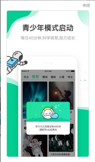 快手青春记app官方手机版  v1.0图2
