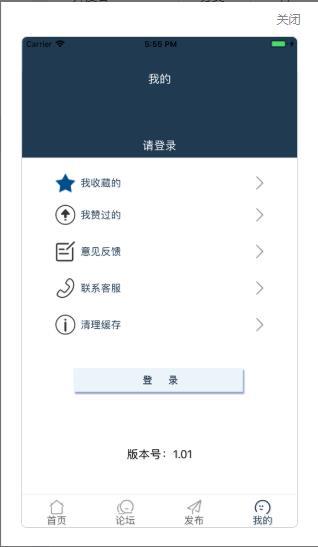 姆琪竞技app官方手机版  v1.0图1