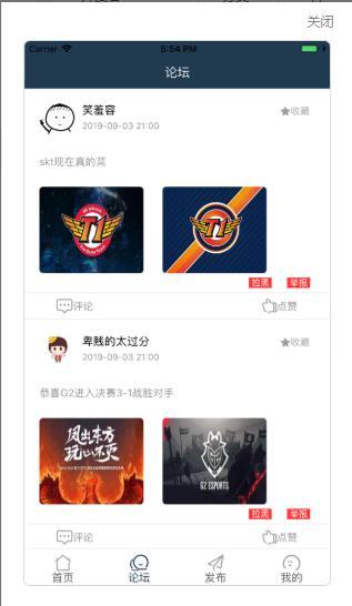 姆琪竞技app官方手机版  v1.0图3