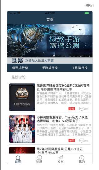 姆琪竞技app官方手机版  v1.0图5