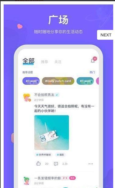呼啦app官方手�C版  v1.0.1�D1