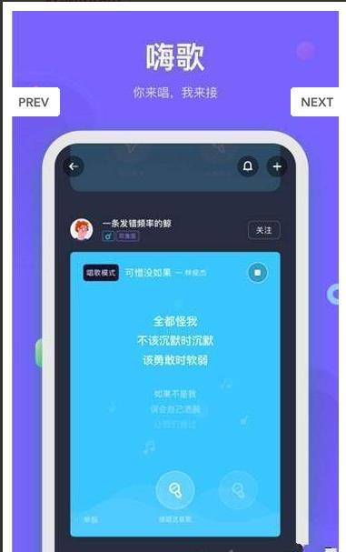 呼啦app官方手机版  v1.0.1图2