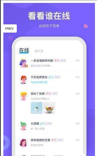 呼啦app官方手机版  v1.0.1图3