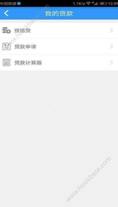 淇县中原村镇银行app官方手机版  v1.0.0.3图3