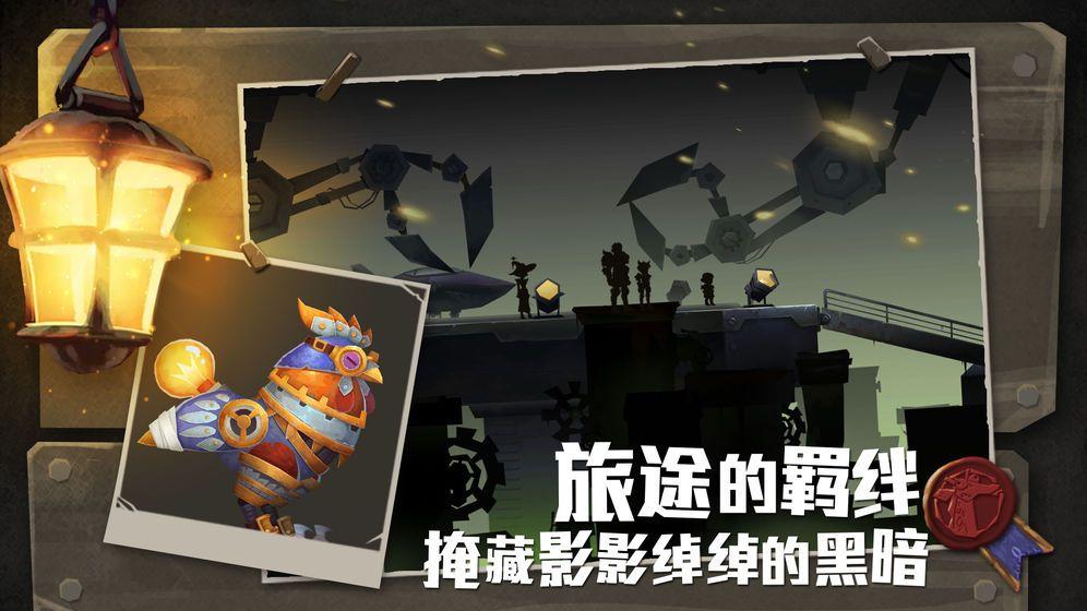 无尽远征腾讯手游官网体验服  v2.0图4