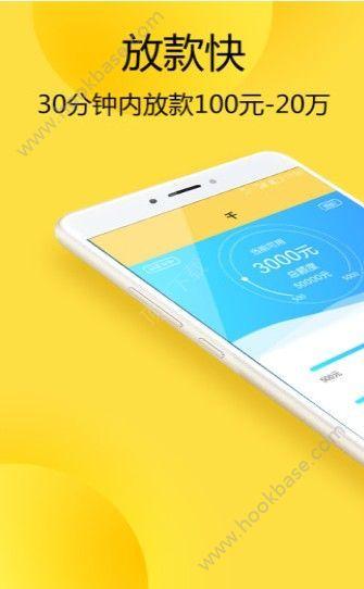 芥末有钱贷款app官网版  v1.0.2图3
