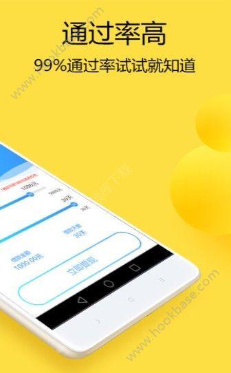 芥末有钱贷款app官网版  v1.0.2图2