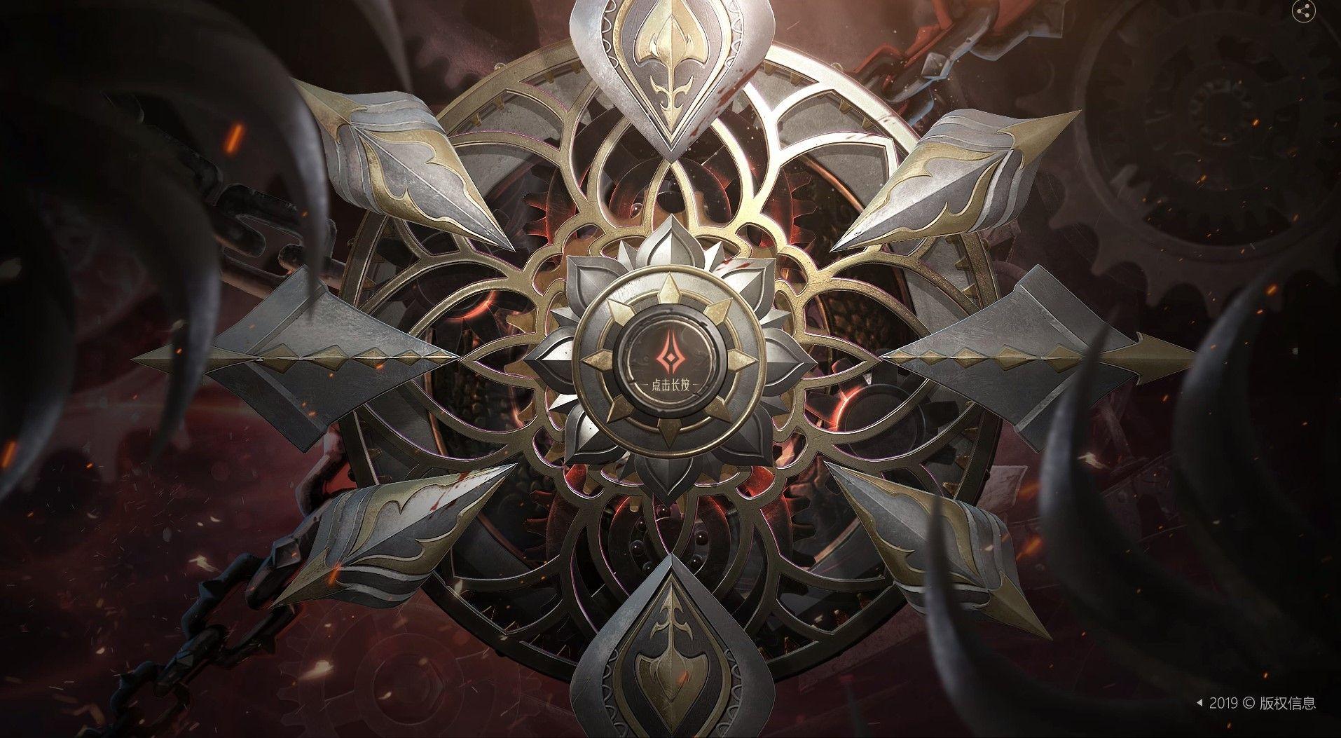 网易血滴子铁血煞星怎么样 血滴子玩法攻略[多图]图片2