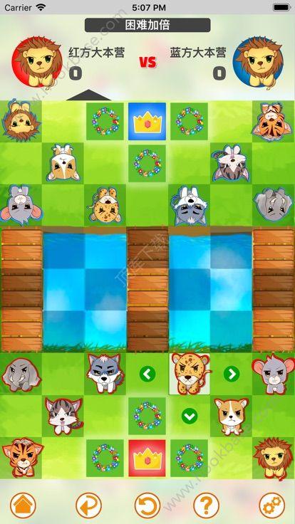 丛林斗兽棋游戏官网苹果版  v1.0图2
