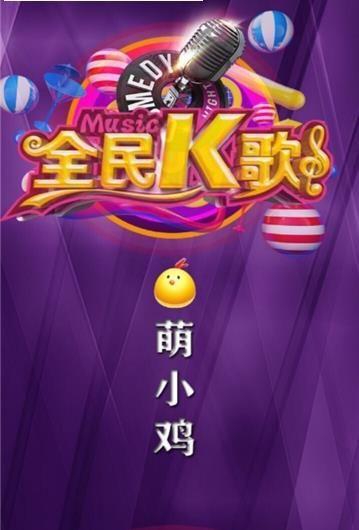 萌小�u福利破解版app  v1.0.0�D2