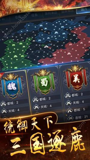 英豪暴走游戏图4