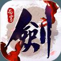 御龙弑天之剑引苍穹手游安卓官网版 v4.4.0