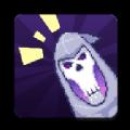 死神模拟器游戏