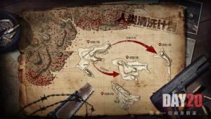 狙击之王破晓游戏图4
