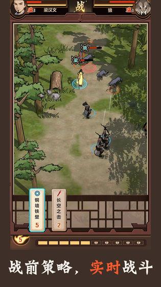 �v�模�M江湖手游安卓官�W版  v1.0�D1