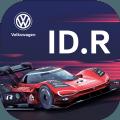 大众汽车IDR游戏