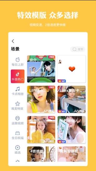 卡影app安卓版下载  v1.0.0图3