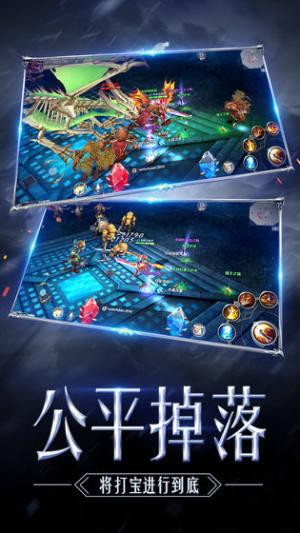 李连杰奇迹MU官网版图2