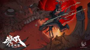 魂之刃巨龙城堡破解版图2