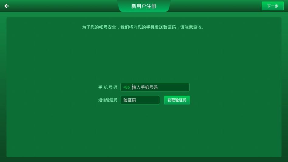未来猪场app官方版下载  v3.0.9图1