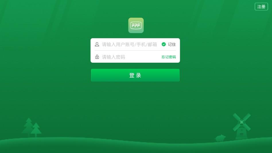 未来猪场app官方版下载  v3.0.9图3