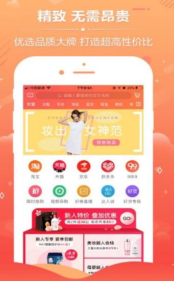 柚乎app安卓版下载  v0.0.3图1