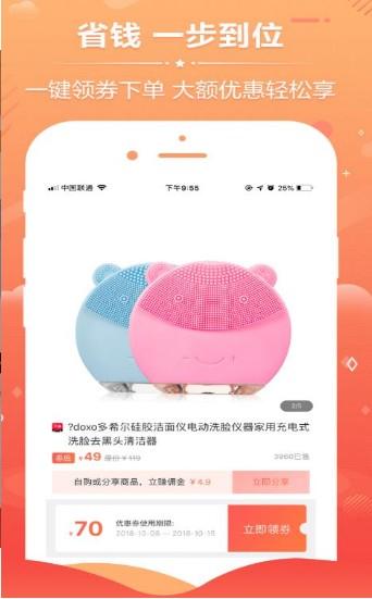 柚乎app安卓版下载  v0.0.3图2