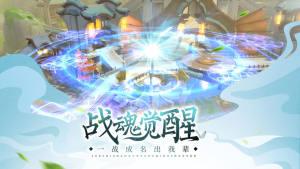 魔神战魂官网版图4
