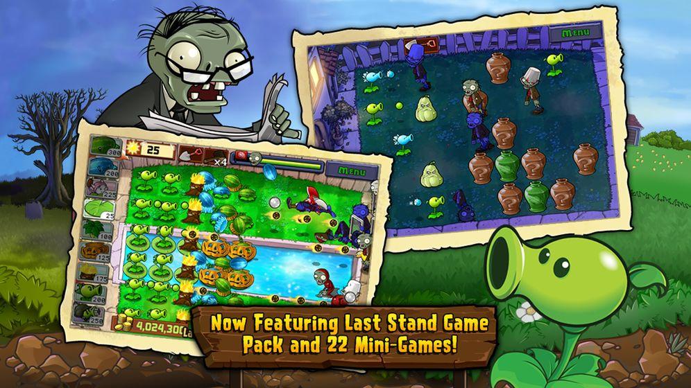 95版植物大战僵尸手机游戏官方版  v95图2