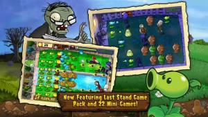 95版植物大战僵尸手机版图2