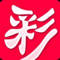 709彩票app官方网站苹果版下载 v3.1.21