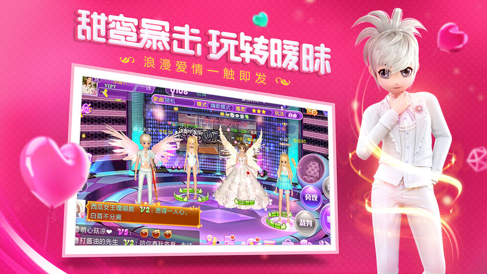 恋与练习生手游官网安卓版  v2.0.1078图2