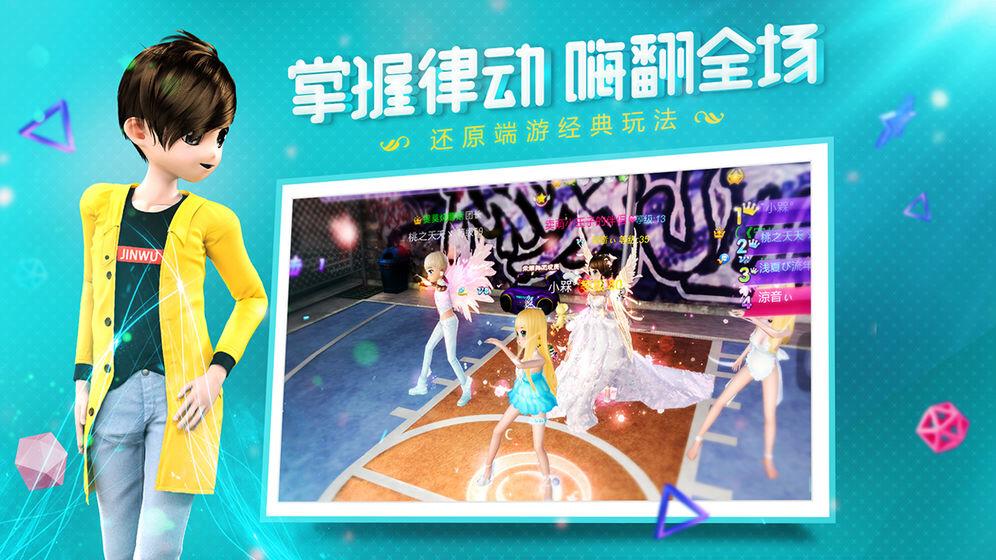 恋与练习生手游官网安卓版  v2.0.1078图3