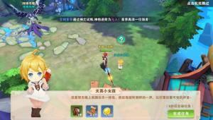 星界幻想最新官网版图4
