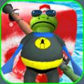 神奇特战青蛙模拟器破解版