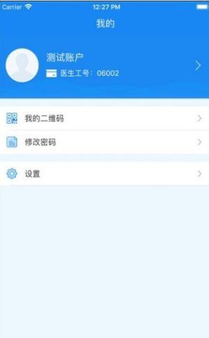 生殖在线平台app图1