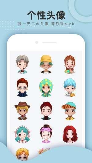 哔哔BiBi app图2
