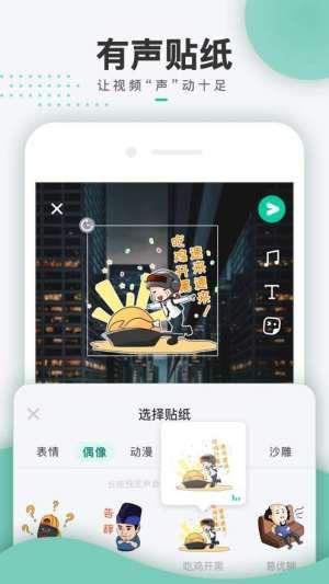 哔哔BiBi app图3
