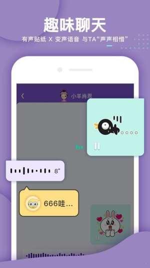 哔哔BiBi app图1