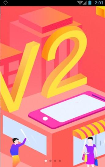 一淘专享返利app安卓版下载  v3.6.2图1