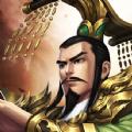 武霸三国官网版