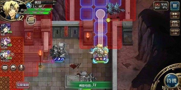 梦幻模拟战手游65级协力战怎么过?65级协力战通关攻略[多图]图片3